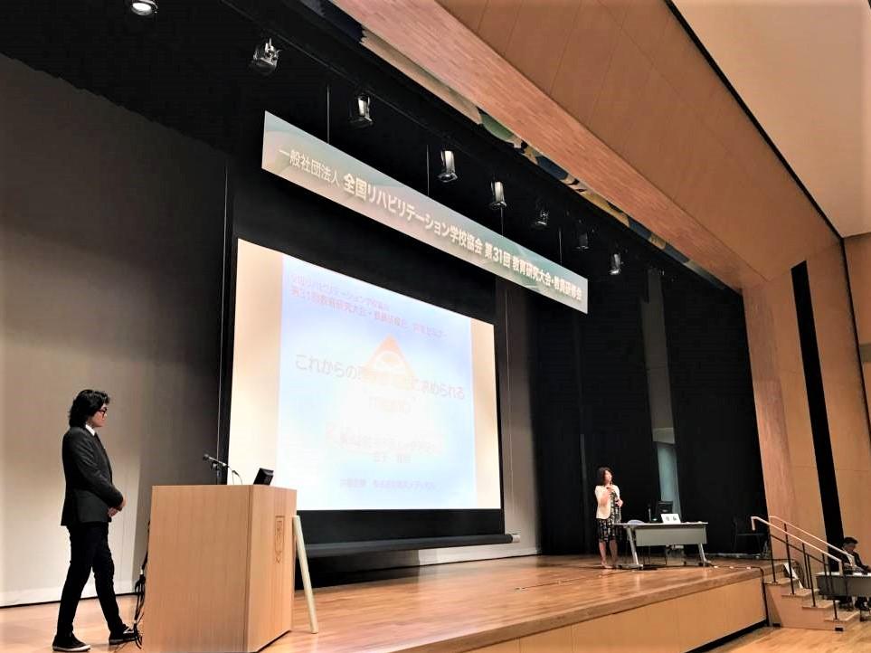 2018.8 北海道④